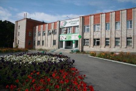 Медицинский центр «Кристалл» на Мира