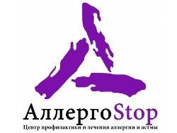 Медицинский центр «АллергоСтоп»